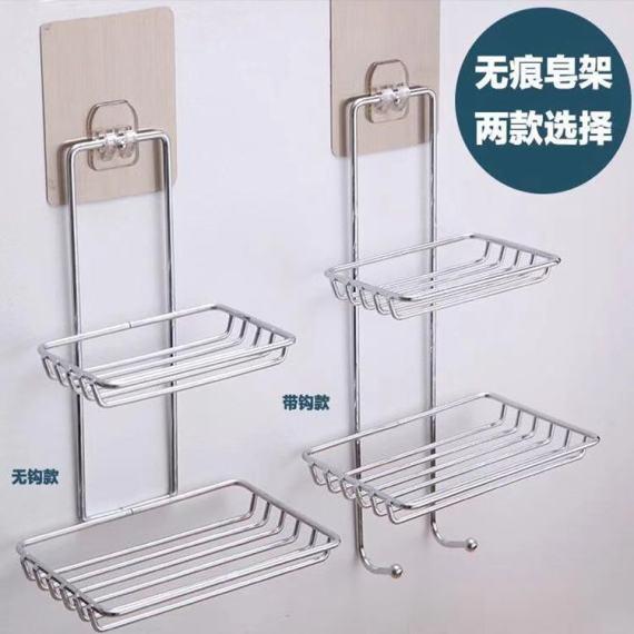 创意无痕粘贴浴室香皂架 不锈钢皂架双层沥水皂盒