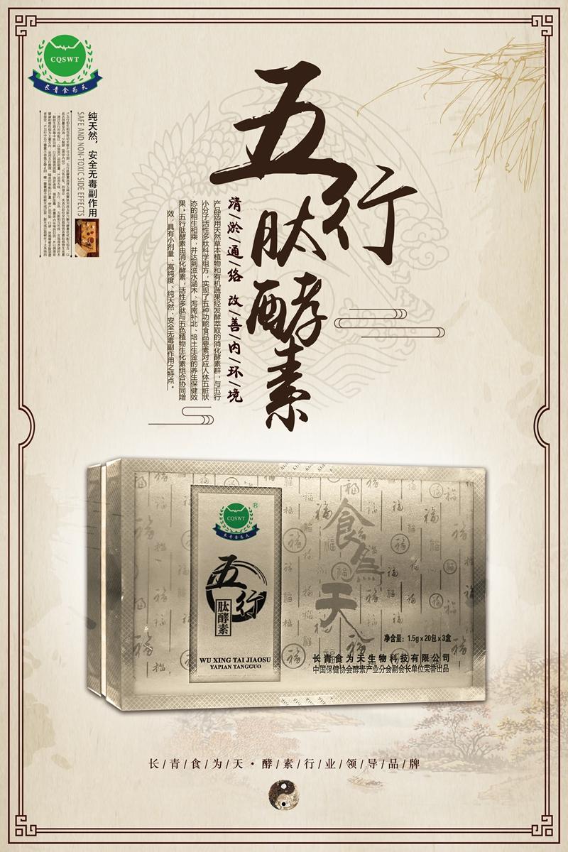 台州优质的食疗加工