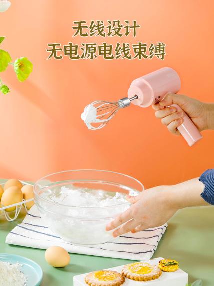 烤乐仕电动打蛋器无线迷你手持家用小型奶油打发搅拌器棒烘焙工具 无线手持 急速打发 1年质保