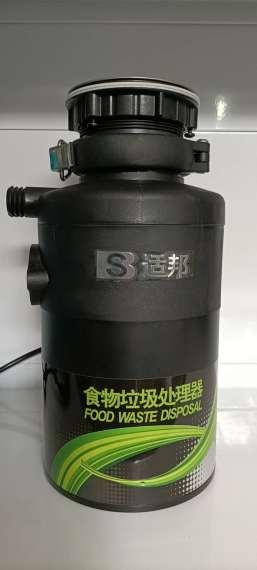 食物垃圾处理器(SH -390D)