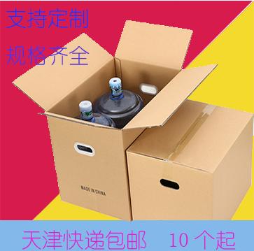 特大超硬五层长正方箱搬家箱 规格齐全可定制