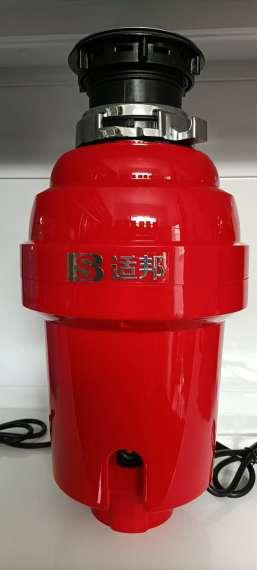 食物垃圾处理器(SH -550P)