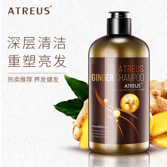 泰国AT生姜正品 正品姜汁防脱固发控油无硅油洗护去头屑头痒