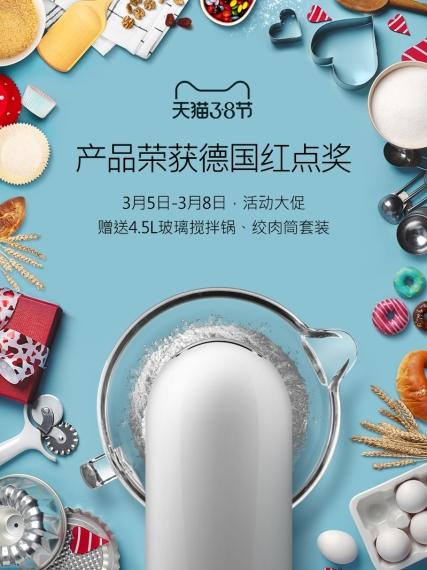 CONA/康那厨师机家用和面机商用多功能自动搅拌打蛋鲜奶揉面机 荣获德国红点奖,送玻璃碗,双碗配置