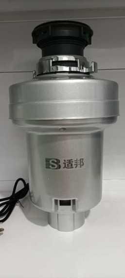 食物垃圾处理器(SH -375Q)