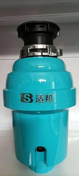 食物垃圾处理器(SH -375P)